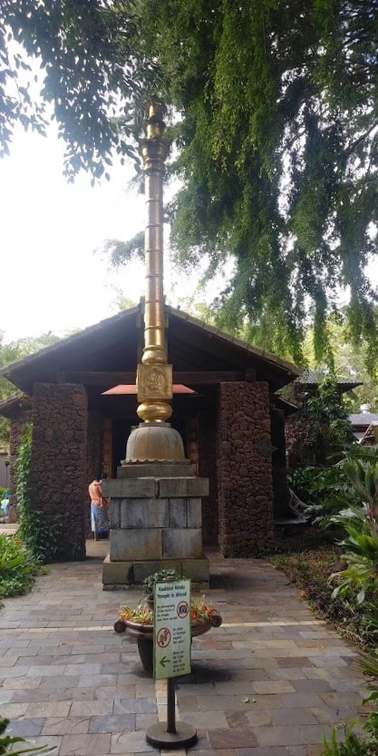 new temple